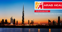 SFRI si Randox la Targul International Arab Health 2016